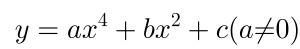 toán thầy định