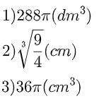 công thức thể tích khối cầu